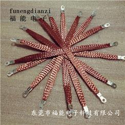 铜编织防雷保护接地线