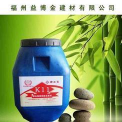 k11聚合物防水浆料 k11通用型防水涂料