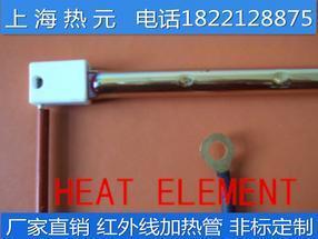 U型管  红外线电烧烤炉加热管,碳纤维灯管