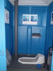 肇庆市移动厕所洗手间租赁