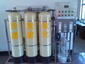 桶装纯净水设备ALY-1000