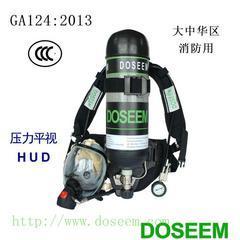 供应道雄DOSEEM消防空气呼吸器RHZK6.8