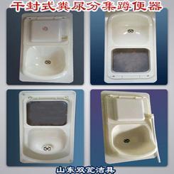 农村改厕蹲便器粪尿分集干湿分离便器旱厕免水冲