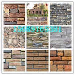 人造外墙砖