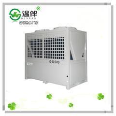 温伴大量供应超节能空气源热水机组,风冷冷热水机,质量保证。