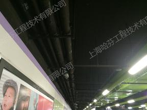 综合管道装配式组合成品支吊架