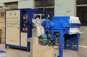 纸箱纸板厂家水性油墨污水废水处理设备装置系统