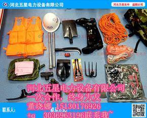 防汛组合工具包——冀虹救援工具包型号☆19件工具包产品