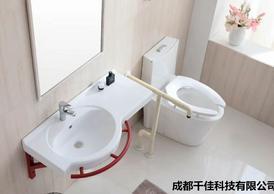卫生间无障碍洗手盆陶瓷挂墙盆带扶手
