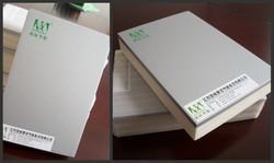 聚氨酯氟碳漆(仿铝板)保温装饰板