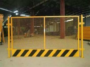 基坑临边防护栏(B型)