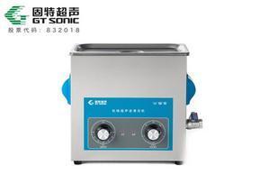 医用超声波清洗机医用超声波清洗机最新报价,选择固特超声