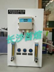 燃料油中硫化氢测定仪 产品型号SX-34101