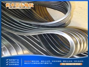 300×6(6-20)mm(俗称651型)中埋式橡胶止水带