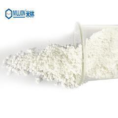 三元羧酸防锈剂 水溶性防锈添加剂