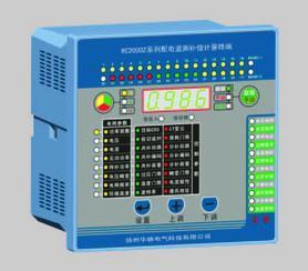 RPC18回路无功补偿控制器