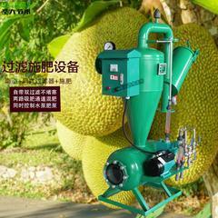 铁质离心网式过滤器 带施肥功能可同时控制水泵肥泵的水肥一体机