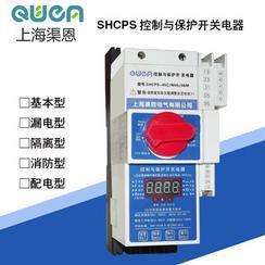 SHCPS控制与保护开关电器KBO消防电机保护电器