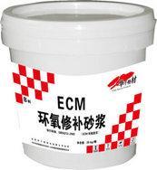 供应加固修补产品环氧修补砂浆