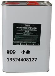比泽尔冷冻油B5.2