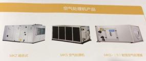 風柜空氣處理機定制