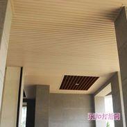 绿可木 生态木 PVC复合材料 生态木吊顶天花