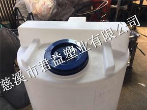PE加药桶500L,PE加药搅拌桶500L