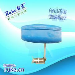 如克专业生产LHJ型浮筒式潜水搅拌机的厂家