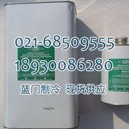 广州BITZER比泽尔 BSE55冷冻油