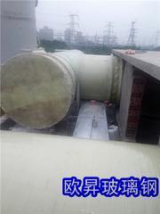 化工厂玻璃钢废气处理风管废气处理方法