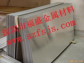 供应国标AL1060超薄铝板,规格齐全