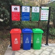 武汉环卫垃圾桶,武汉塑料分类垃圾桶,武汉保洁垃圾桶