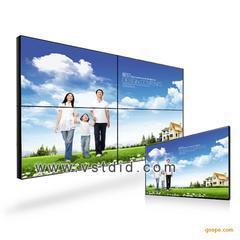三星46寸液晶拼接屏安装尺寸价格方案