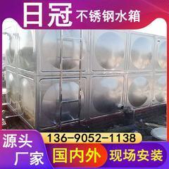 不锈钢水箱日冠供应方形304储水箱供水设备不锈钢水塔