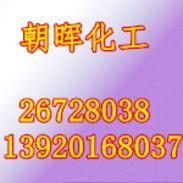 扬州环氧自流平地坪