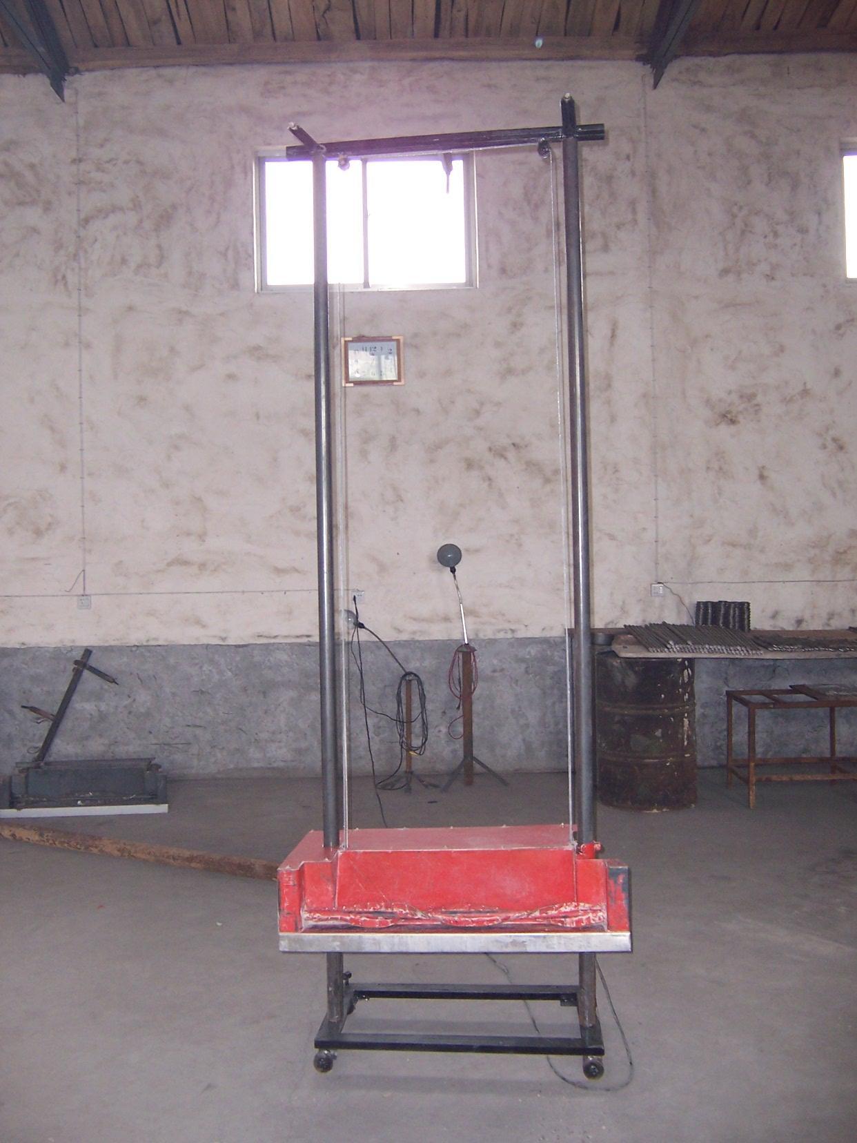 1855型建筑机械抹灰机