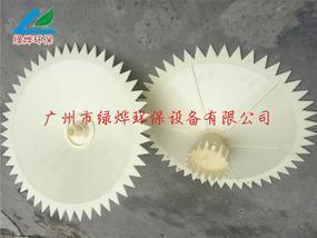散流式曝气器 绿烨环保