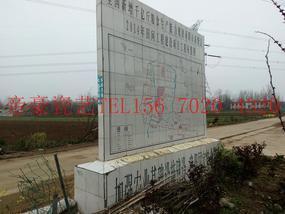 瓷砖标示牌  土地整理标志牌规格
