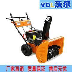 6.5马力抛雪机清雪除雪小型物业电启