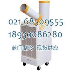 点式移动空调HPC-5000