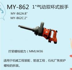 MY-862 1