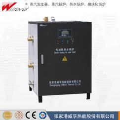 煤改电采暖电热水锅炉