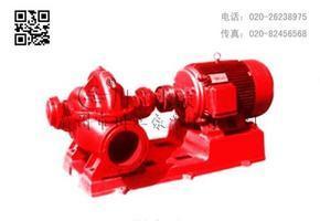 吉林消防供水泵