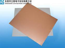 500*1220铝基覆铜板/大功率铝基基板