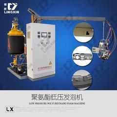 领新聚氨酯    发泡生产机械设备 厂家