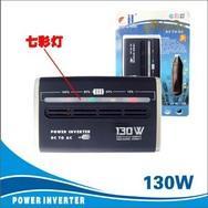 130W蓝科车载电源/12V-220V/低转高转换器/逆变器/汽车电源