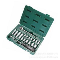 西安世达工具套筒组套25/38/20 件6.3mm系列