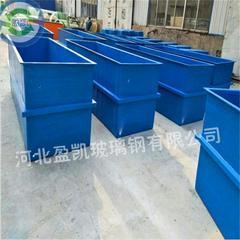 玻璃钢海水养殖槽@化隆回族玻璃钢养殖槽规格