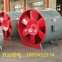 长期供应河南亚创轴流排烟风机专业生产厂