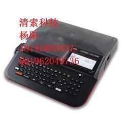 MAX���CLM-390A升�替代型�LM-550A